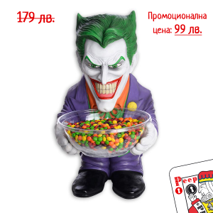 Декоративна фигура с поднос DC Comics Joker